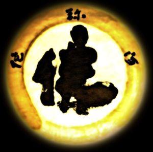 Om Mani Padme Hum - Sanskrit is ॐ मणि पद्मे हूँ,