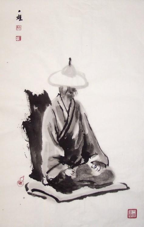 Yi-Xiong Gu Zen painting