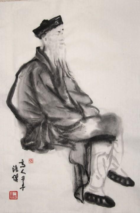 "Yi-Xiong Gu ink painting ""taoist priest"""