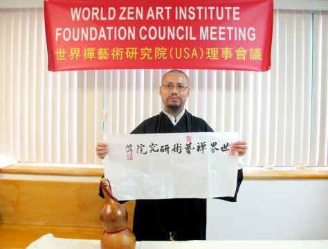 World the Zen Art Center established in New York