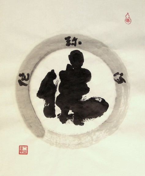 """This is a four Chinese text. (Amituofo) Amitabha meaning. Work in the middle of """"Buddha"""" wrote like a monk in meditation."""
