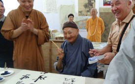 Miao Feng abbot calligraphy in Hangzhou Buddhist College.