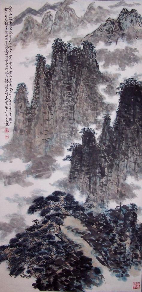 黃春雲作品5