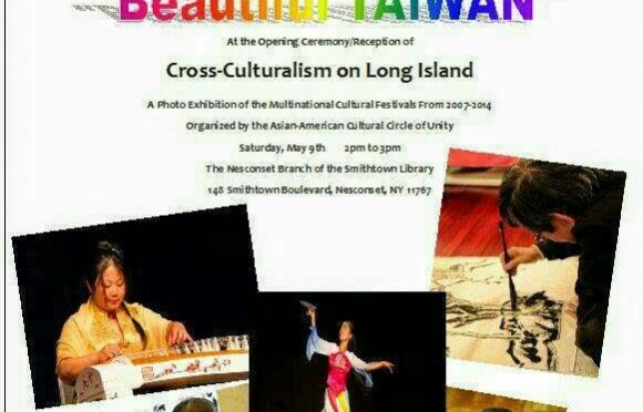 "Cross Culturalism on Long Island"" photo exhibition opening"