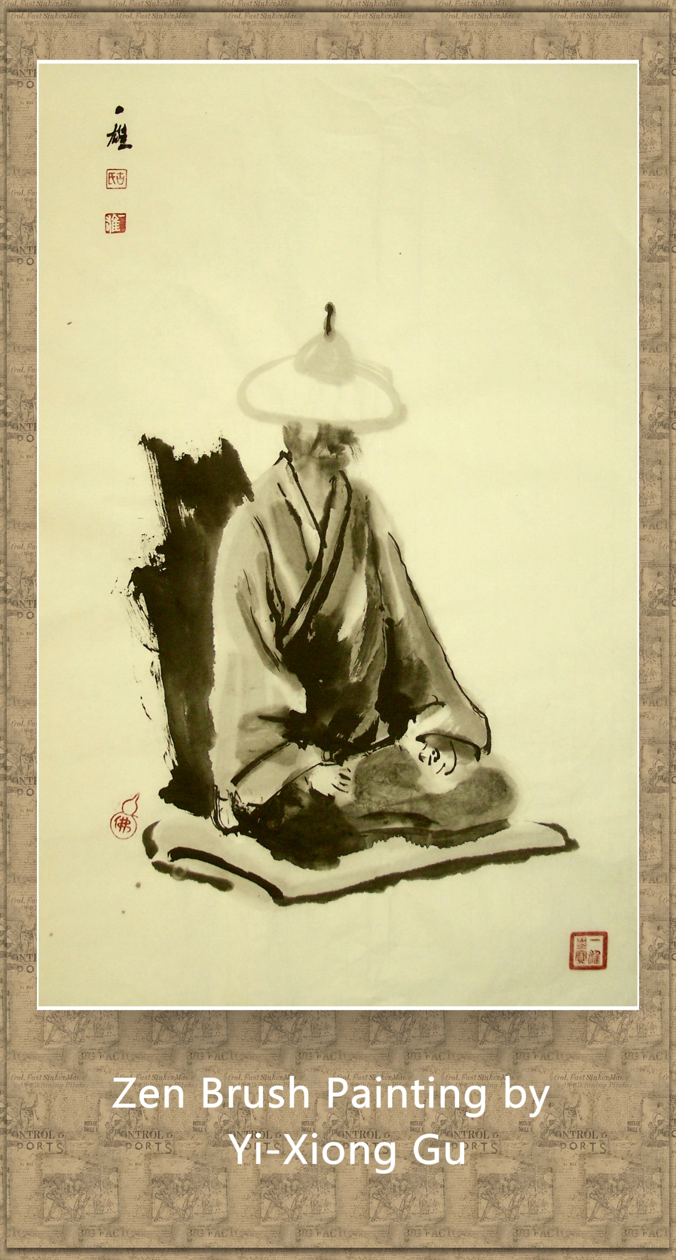 Zen Brush Painting by Yi-Xiong Gu