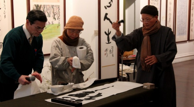 Taiwan Ven. Shi-De of calligraphy and brush painting