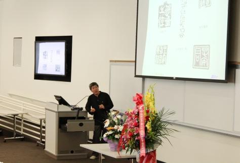 蘇東河(中國書法藝術研究院研究員)主講《曆代印章藝術欣賞》