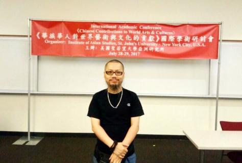 中國禅林畫院(香港)副院長、世界禅藝術研究院古一雄居士受邀參加這次研討會